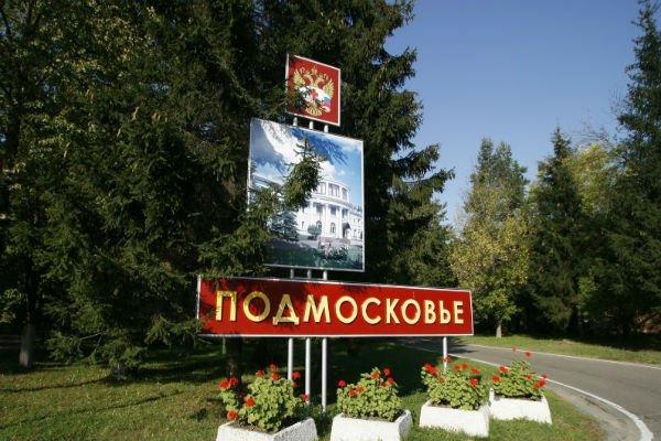 Работа в новокузнецке на выходные дни